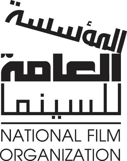 بانواما ، السينما السورية للعام 2016  19 جائزة والأفضلية للأفلام القصيرة